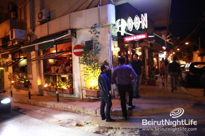 5 Free Places To Visit During Your Beirut Vacations