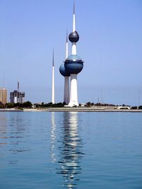 Kuwait Vacations: A Brief Introduction