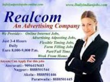 6 Tips You Must Know About Advertising Marketing Jobs