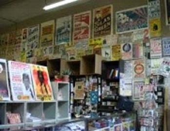 the Best Print Shop