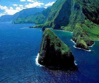 Spend Your Weekend Time On Hawaiian Honeymoon Vacations