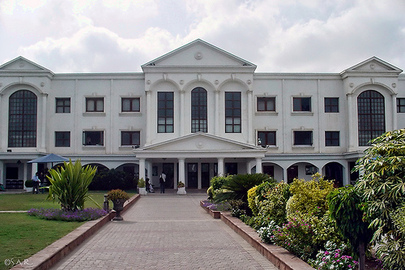 Universities Offering Business Management Courses