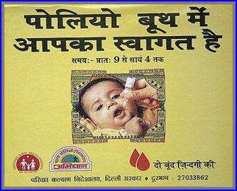 What Is the Polio Pulse Program in India