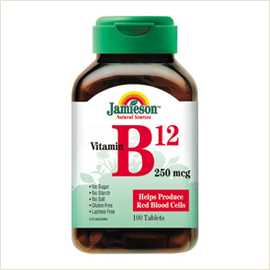 What Is B12 Suplements