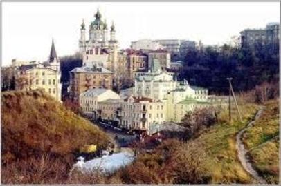 Ukraine - Romance Tours And Singles Vacations